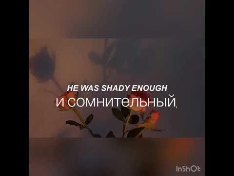 Перевод песни My Boy (Billie Eilish)🕷💚🕷💛🕷🧡