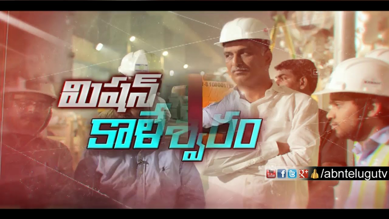 TRS Minister Harish Rao Exclusive Interview with over Kaleshwaram Project    ABN Telugu