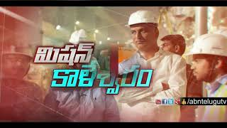 TRS Minister Harish Rao Exclusive Interview with over Kaleshwaram Project | ABN Telugu
