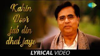 Jagjit Singh - Kahin Door Jab Din Dhal Jaye   Lyrical Video   Shriya Saran   Samir Soni Thumb