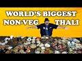 WORLD'S BIGGEST NON-VEG THALI || RANWARA, Lonavala