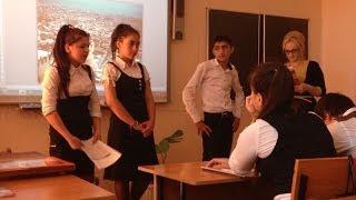 Открытый урок по истории Дагестана: