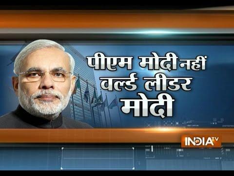 At UN General Assembly, PM Narendra Modi Rebukes Pakistan For Its Kashmir Obsession - India TV