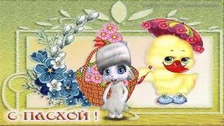 ZOOBE зайка Поздравление с Пасхой !
