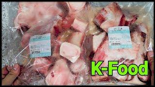 사골끓이는 법 / 한우장인 한우 사골 세트 / 언박싱(…