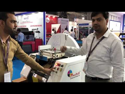 HIGH SPEED PAPER BAG MAKING MACHINE | पेपर बैग बनाने की मशीन | Check Description to CALL/Contact Us