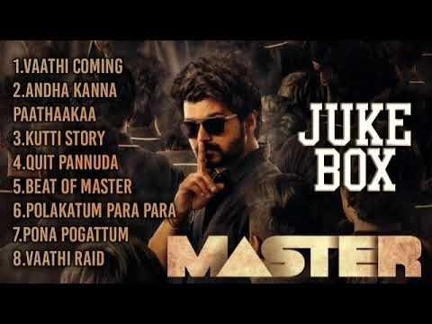 master-jukebox-thalapathy-vijay-anirudh-ravichander-lokesh-kanagaraj