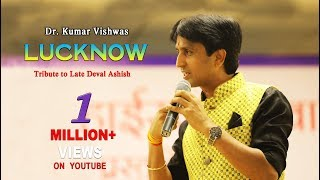 Dr Kumar Vishwas Lucknow in 2015   Tribute to Late Deval Ashish