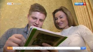 Сергей Кутовой рассказал о себе и своей любимой команде по следж-хоккею «Югра»