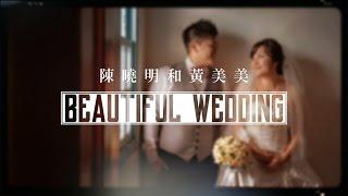 【那些年】-YouVivid婚禮MV成長MV愛情MV感恩MV捧花MV開場mv婚紗MV