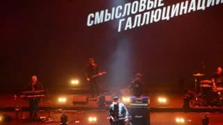 Сергей Бобунец 19 декабря крокус сити холл
