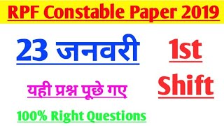 rpf-constable-23-january-1st-question-paper-ll-full-analysis-ll