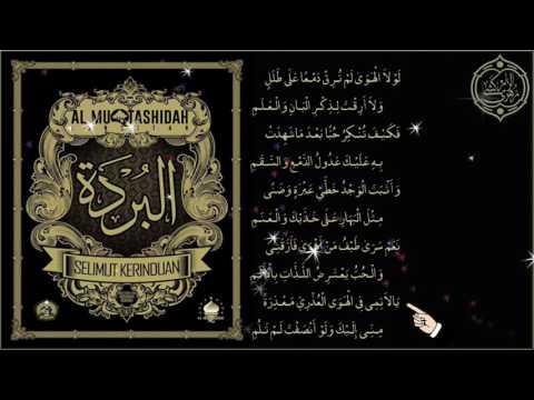 QASIDAH BURDAH Full Album + Lirik { Langitan}
