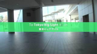 Tokyo Big Sight (東京ビッグサイト)