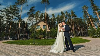 Свадьба Людмилы и Александра