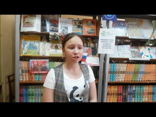 Изображение предпросмотра прочтения – КаринаПерескокова читает произведение «Памяти друга» А.А.Ахматовой
