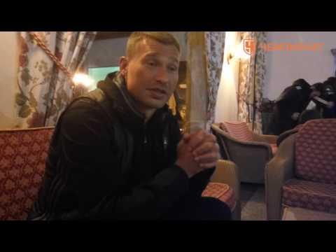 Вся правда о ЦСКА от Василия Березуцкого