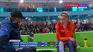 2017 ISU - 3000m - World Cup Speed Skating Stage 1 Heerenveen