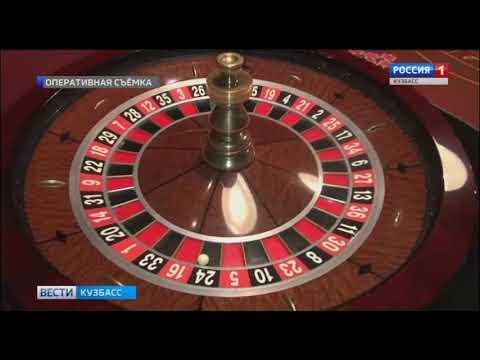 Закрытие казино на бахрушина видео риобет казино