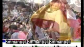 Emmanuel WYD 2000 Theme Song [complete english version] w/ lyrics