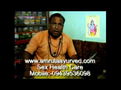 Amruta ayurved Sex Health Care