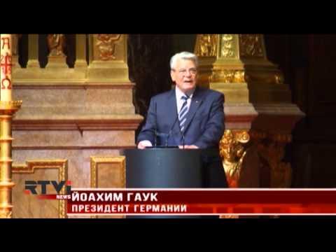 Президент Германии о массовых убийствах армян в Османской империи