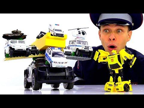 Инспектор Фёдор и его Супер Полицейская машина. Роботы Трансформеры.