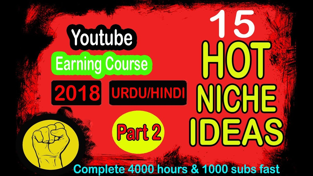 15 Hot Niche Ideas for Youtube 2018 |