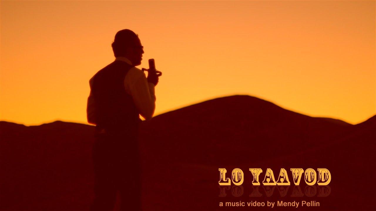 Yaakov Shwekey - LO YAAVOD