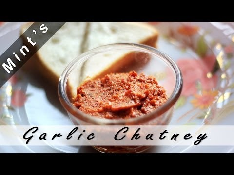 Garlic Chutney - Lahsun Ki Chutney Recipe in Hindi - Ep-72