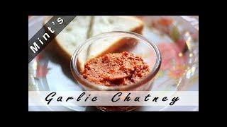 Garlic Chutney - Lahsun Ki Chutney Recipe in Hindi - Ep-72