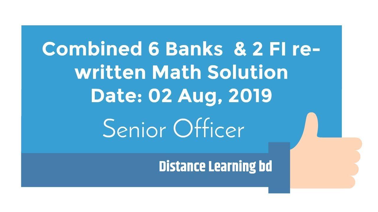 Combined 6 banks & 2 FI re-written math solution (02 August, 2019)