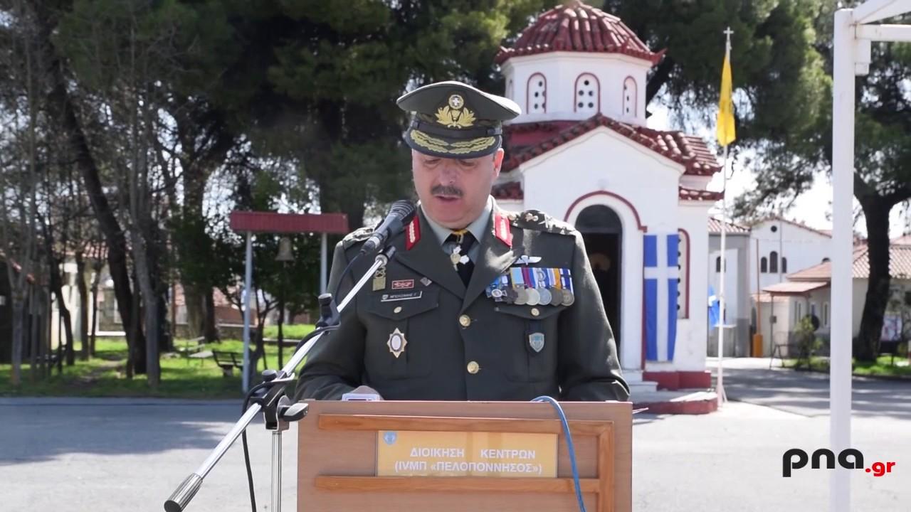 Aλλαγή διοίκησης στην ΔΙΚΕ Πελοποννήσου (IV Μεραρχία Πεζικού)
