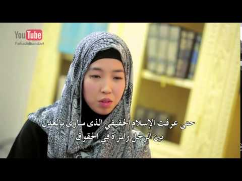 Japanese girl converts to islam (Arabic/English Subs)