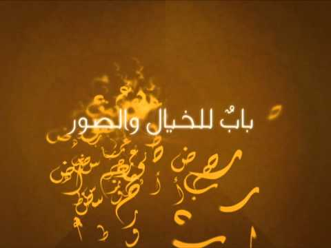 Damascus Arab Capital of Culture 2008 - Launch TV Commerical by JWT Syria (2008)