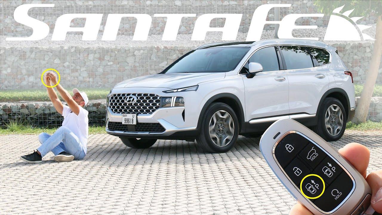 هيونداي سانتافيه جرّبت قيادتها من الخارج! Hyundai Santa Fe 2021