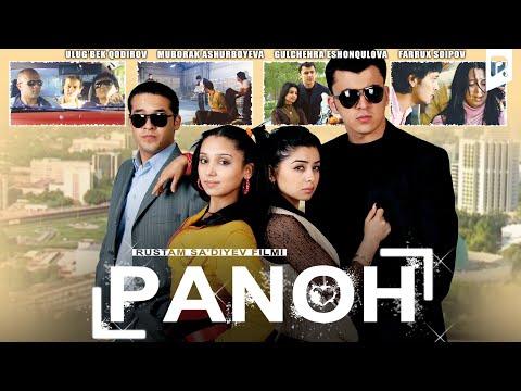 Panoh (o'zbek Film) | Панох (узбекфильм)