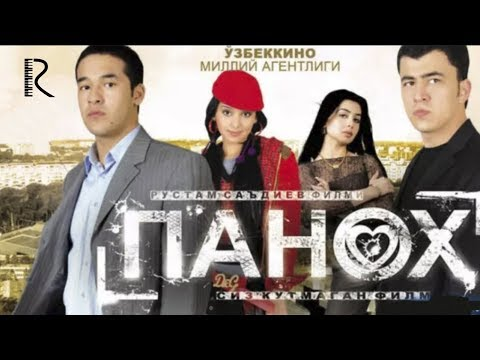 Panoh (o'zbek film)   Панох (узбекфильм) - Ruslar.Biz