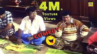 டேய் சோறு போடுவாங்க இருடா இலைய தின்னுடாத # Goundamani | Senthil | Sarathkumar | Food Comedy