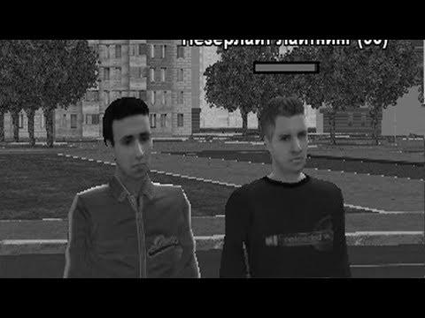 Ужасы России | RP BOX