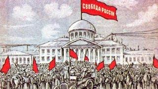 Причины Февральской революции и нереализованный потенциал «пути Февраля»