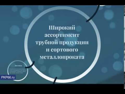Видео Труба бесшовная ппу производство