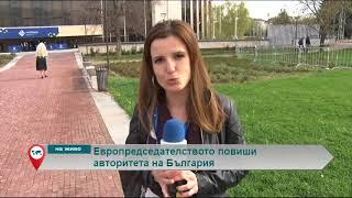 Свободна зона с Георги Коритаров 11.04.2018 (част 2)