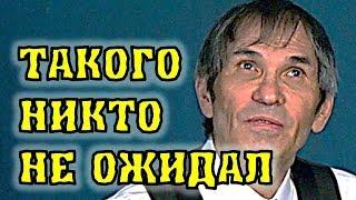 Алибасов ушел из больницы - где он теперь?