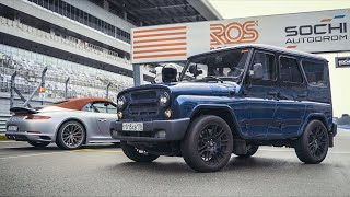 UAZ is Faster than a PORSCHE 911 4S. Chasing Lambo.