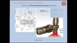 Установка систем газового пожаротушения инертными газами(, 2015-11-17T13:49:59.000Z)