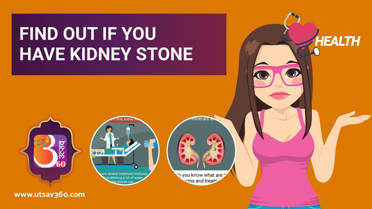 Kidney Stones Causes Symptoms Treatment Utsav 360 Youtube