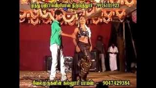 Tamil hot record dance | Tamil record dance new
