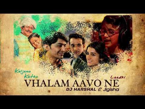 Vhalam Aavo Ne / Laadki / Kaljano Katko   Gujarati Mashup   DJ Harshal & Jigisha   Sachin - Jigar