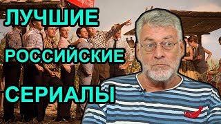 О сериалах Штрафбат, Оттепель и Ликвидация / Артемий Троицкий